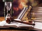 Скачать фото  Юридическое решение Ваших проблем, 38409727 в Казани