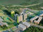 Свежее фото Жилые комплексы Жилой комплекс Сказочный лес 39413465 в Казани