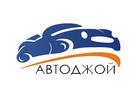 Смотреть фотографию  документы на переоборудование для регистрации в ГИБДД 40039452 в Казани