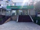 Скачать бесплатно foto  Хотите выгодно вложиться в недвижимость? 40395076 в Казани