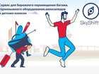 Увидеть фото  Доставка багажа по России, бережное перемещение 76710152 в Казани