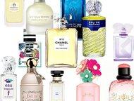 Чешская парфюмерия оптом Наша компания Europerfume производит и продает оптом че