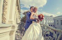 Чудесное свадебное платье