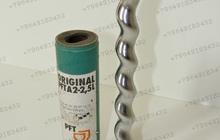 Шнековая пара А2-2,5L для штукатурных работ