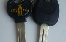 Утеряны ключи от автомобиля Хендай