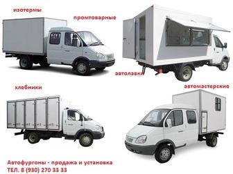 Свежее foto Разное Удлинение Газелей, Переделка Газели 21770156 в Казани