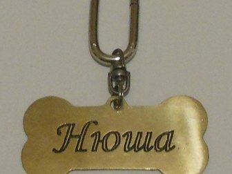 Новое фото Разное Металлические жетоны для домашних животных 32426532 в Казани