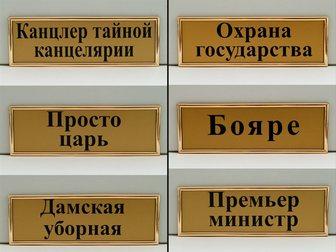 Новое фото  Изготовление дверных табличек, вывесок 32457712 в Казани