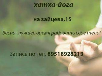 Новое foto  Йога +30 в Казани! 32591708 в Казани