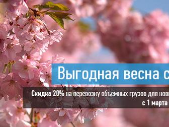 Просмотреть фотографию  Сборный груз 38752084 в Пятигорске