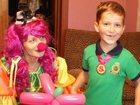 Скачать foto  Детский праздник с аниматором в Кемерово 32480659 в Кемерово