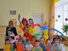 Скачать бесплатно изображение  Деьтские праздники с веселыми персонажами 33008371 в Кемерово