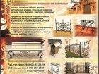 Свежее foto Ритуальные услуги Токарные работы, услуги токаря 33040746 в Кемерово