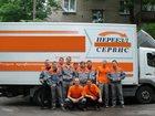Фотография в   Грузовики 1, 5 тонны 400 рублей/час, 3 тонны в Кемерово 250