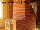 Смотреть фотографию Другие строительные услуги Услуги Печника в Кемерово, Кладка печей, каминов, 33788236 в Кемерово