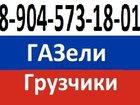 Увидеть изображение Транспорт, грузоперевозки Квартирные переезды для всех 33799901 в Кемерово