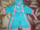Свежее изображение Товары для новорожденных Продам комбенизон для девочки! 33968413 в Кемерово