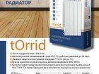 Изображение в   Радиаторы Termica Torrid - Алюминиевые секционные в Кемерово 0