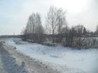 Свежее изображение Аренда нежилых помещений Продам земельный участок у дороги 35860820 в Кемерово