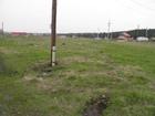 Увидеть изображение  Продам участок под ИЖС в Осиновке, 35932032 в Кемерово