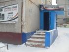 Увидеть изображение  Сдам в аренду торгово-офисное помещение общей площадью 110 кв, м, 37618190 в Кемерово