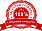 Скачать изображение Разное Создание сайтов Кемерово 38397446 в Кемерово