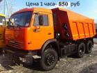 Уникальное фото Другие строительные услуги К А М А З - 65115 38798548 в Кемерово