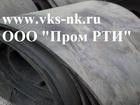 Новое фото  Лента транспортерная конвейерная б/у гост 20-85 40153995 в Кемерово
