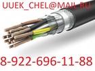 Скачать бесплатно фотографию  Куплю кабель силовой,контрольный, оптом,неликвид,остатки,с хранения,новый 51604761 в Кемерово