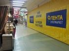 Увидеть фотографию Аренда жилья Площадь торговой точки 22,6 кв, м, на 1 этаже, 64954838 в Кемерово
