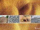 Щебень пгс отсев песок земля глина уголь Доставка