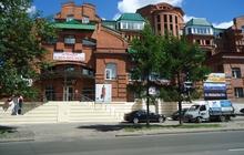 Cдам в аренду помещения в центре Томска
