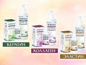 Скачать бесплатно изображение Косметика Косметика от российского производителя и поставщика, 32482178 в Кемерово