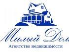 Фото в Недвижимость  Оценка недвижимости Агентство недвижимости «Милый дом» - воспользуйтесь в Керчь 0