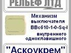 Изображение в Электрика Электрика (оборудование) Продаем розетки отечественного производителя в Киеве 37