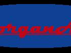 Изображение в Авто Транспорт, грузоперевозки В нашем интернет-магазине «Морганавто» у в Киеве 377