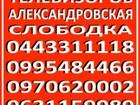 Фото в Строительство и ремонт Электрика Ремонт телевизоров в Киеве - Александровская в Киеве 0
