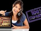 Уникальное foto Ремонт компьютеров, ноутбуков, планшетов Рядом с Вашим домом, Мастер решит проблемы с пк 34290735 в Кинели