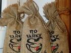 Изображение в Красота и здоровье Товары для здоровья Продаю Иван чай (кипрей)- исконно русский в Кирове 0