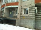 Скачать foto Коммерческая недвижимость Помещение свободного назначения 32284371 в Кирове