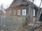 Просмотреть фотографию Продажа домов продаю дом 32663094 в Кирове
