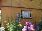 Фотография в Недвижимость Сады Продам сад в районе Порошино, в СО Лесная в Кирове 500000