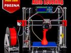 Увидеть фотографию Дополнительный заработок Компактный 3D принтер 35767623 в Кирове