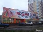 Смотреть изображение Аренда нежилых помещений Торговое помещение, 38601753 в Кирове (Кировская область)