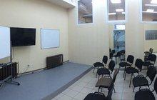 Предоставление в аренду конференц-зала