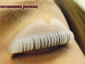 Смотреть фото Салоны красоты Салон ногтевого сервиса  28892205 в Кирове