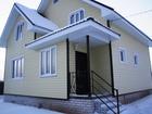 Фото в   Продам 2-этажный ДОМ в деревне Дворищи Владимирской в Киржаче 4200000