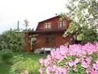 Скачать фото Земельные участки дачу в садовом товариществе в черте г, Киржач 40198753 в Киржаче