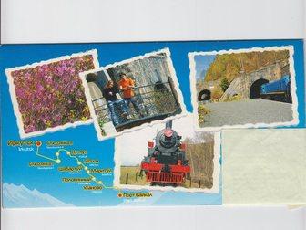 Увидеть изображение  Байкальский круиз 32957401 в Киржаче
