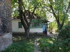 Просмотреть фото Земельные участки Земельный участок в Кисловодске 32568216 в Кисловодске